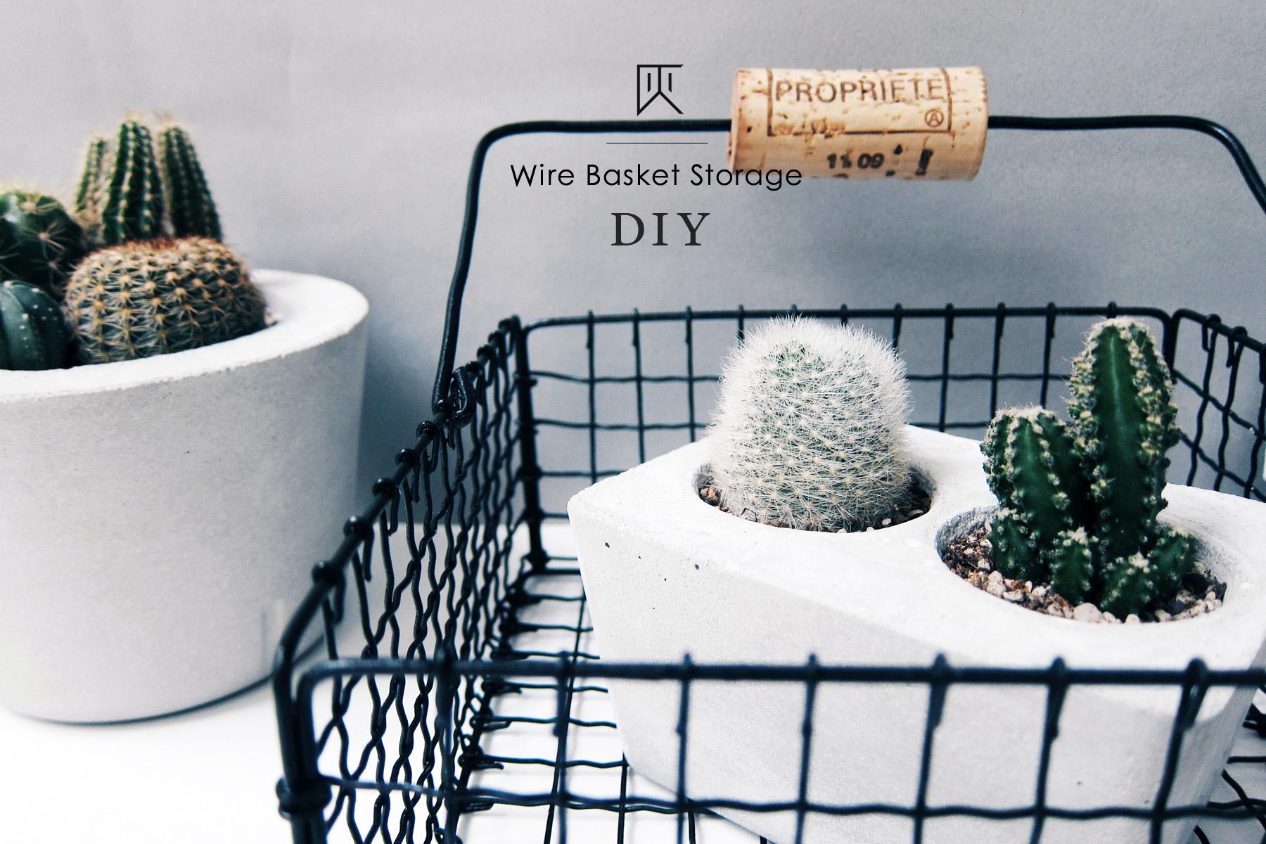DIY 復古雜貨・收納擺飾小黑鐵籃
