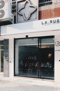 LA RUE 文創三輪車空間