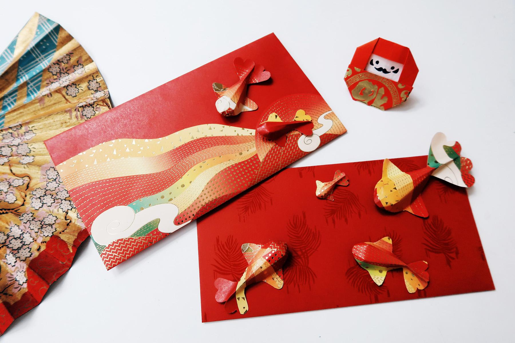 / 灰調 / DIY手作小教學:農曆新年・立體錦鯉紅包袋 - 年年有餘
