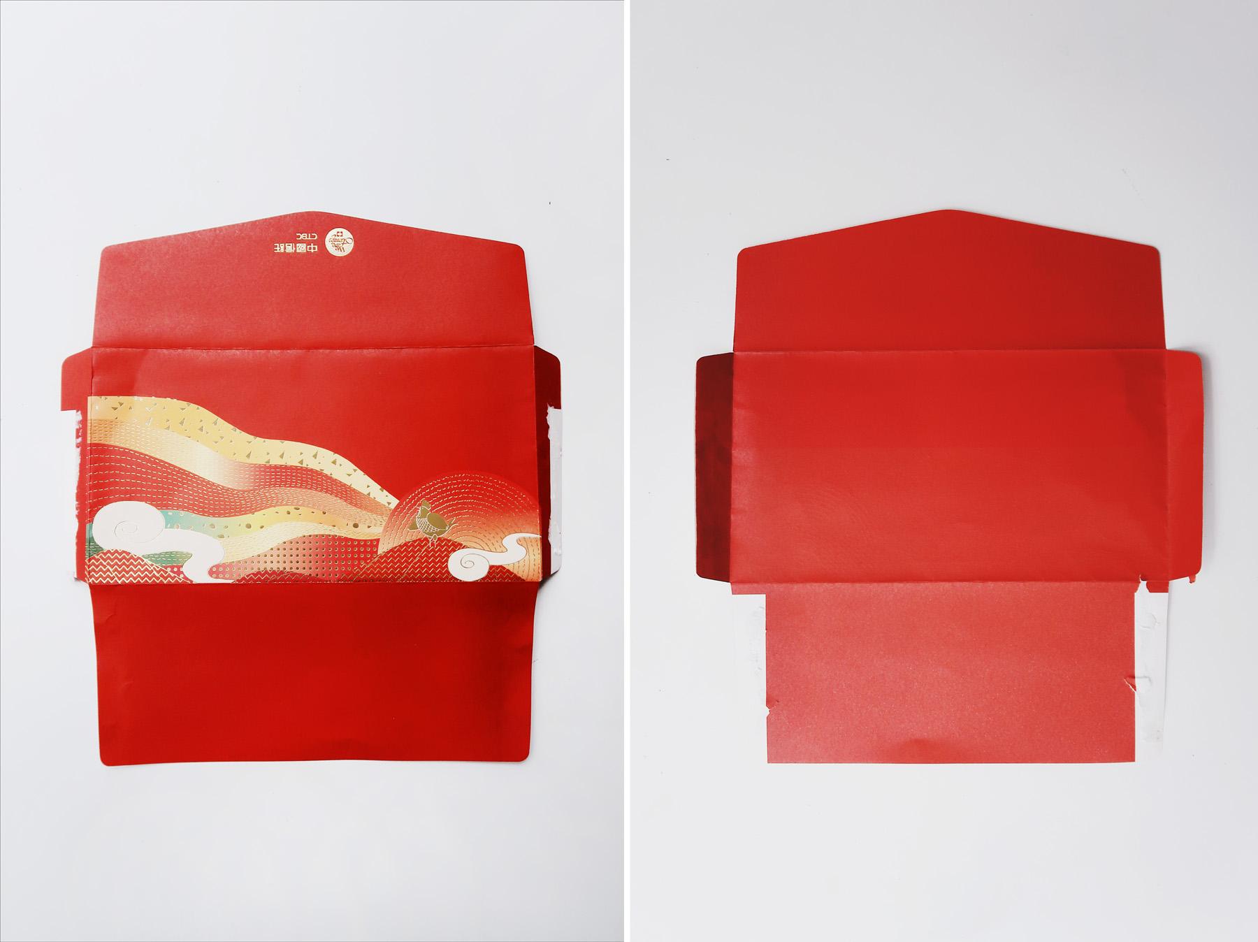 / 灰調 / DIY手作小教學:立體錦鯉紅包袋 - 拆封攤平