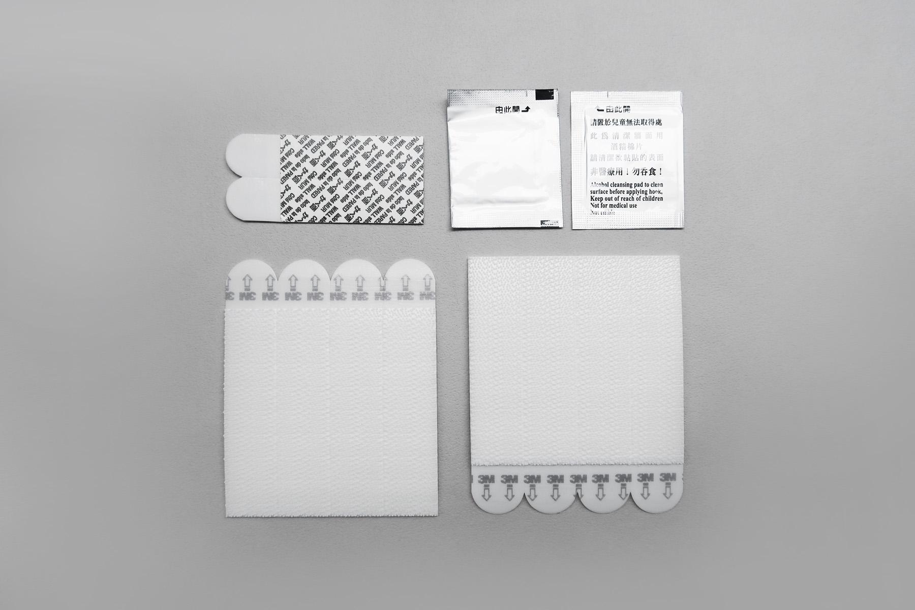 DIY 居家佈置 / 幾何美學・3M 無痕置物收納 - STEP2 準備