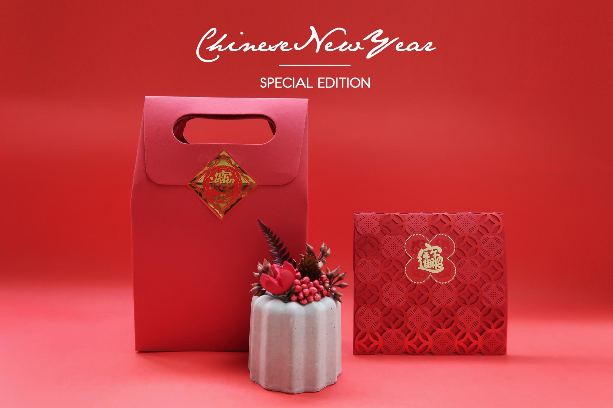CANELÉ 法式可麗露 / 不凋花水泥甜點擴香石・紅包賀卡・年節禮盒
