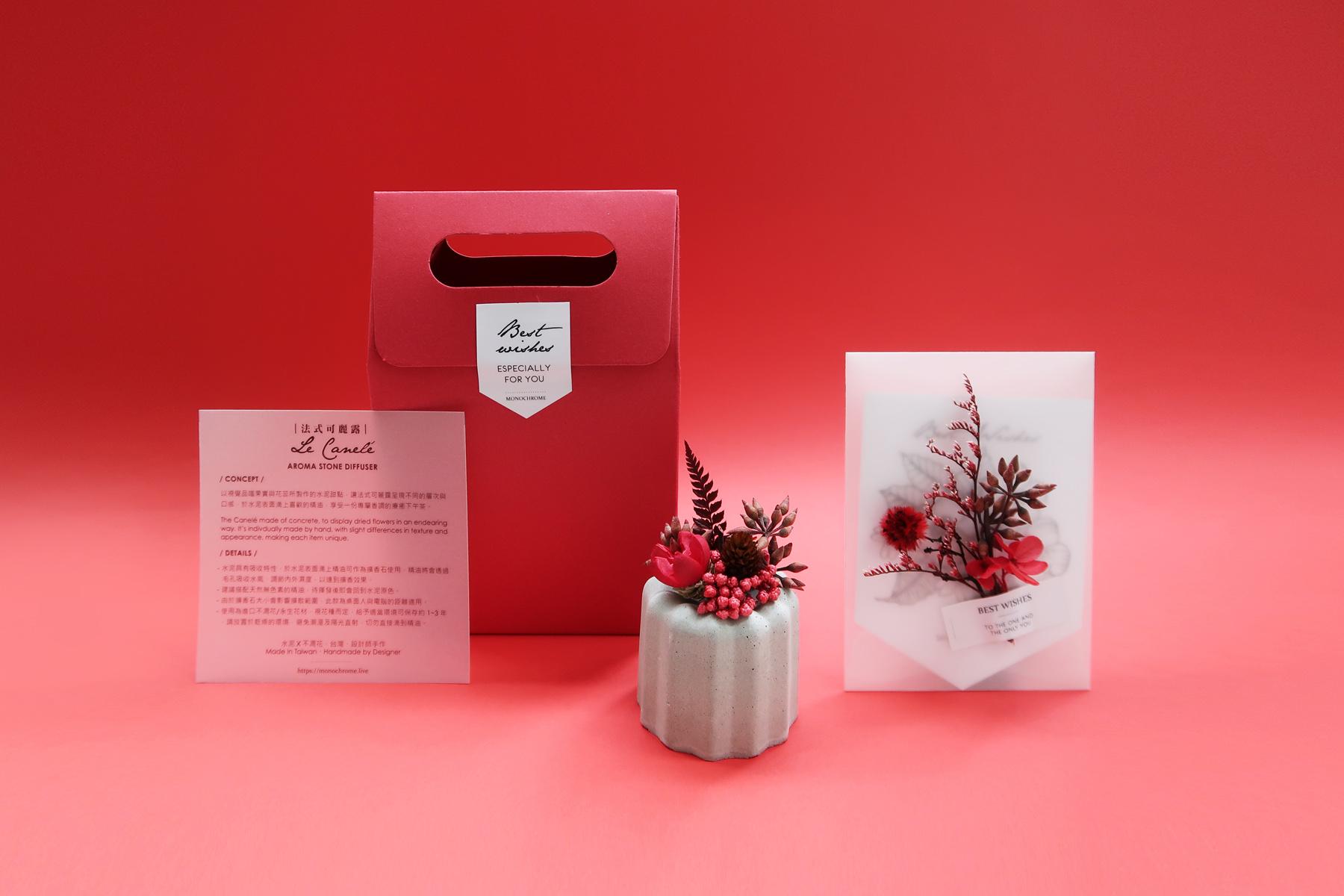 CANELÉ 法式可麗露 / 血腥瑪麗・乾燥不凋花水泥甜點擴香石禮盒